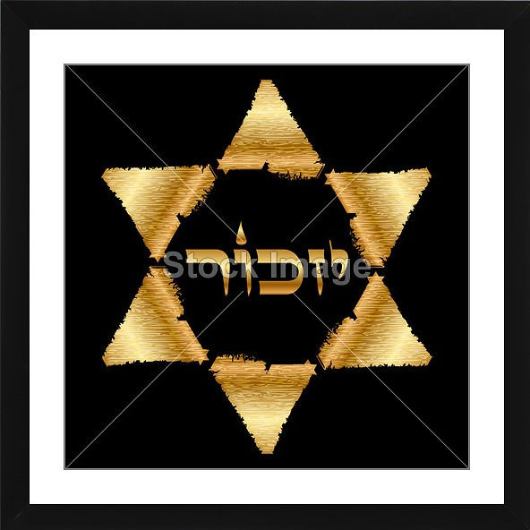 Printoyster Remembrance Hebrew The Holocaust Symbol Yuliaglam